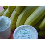 ジェラートバナナ